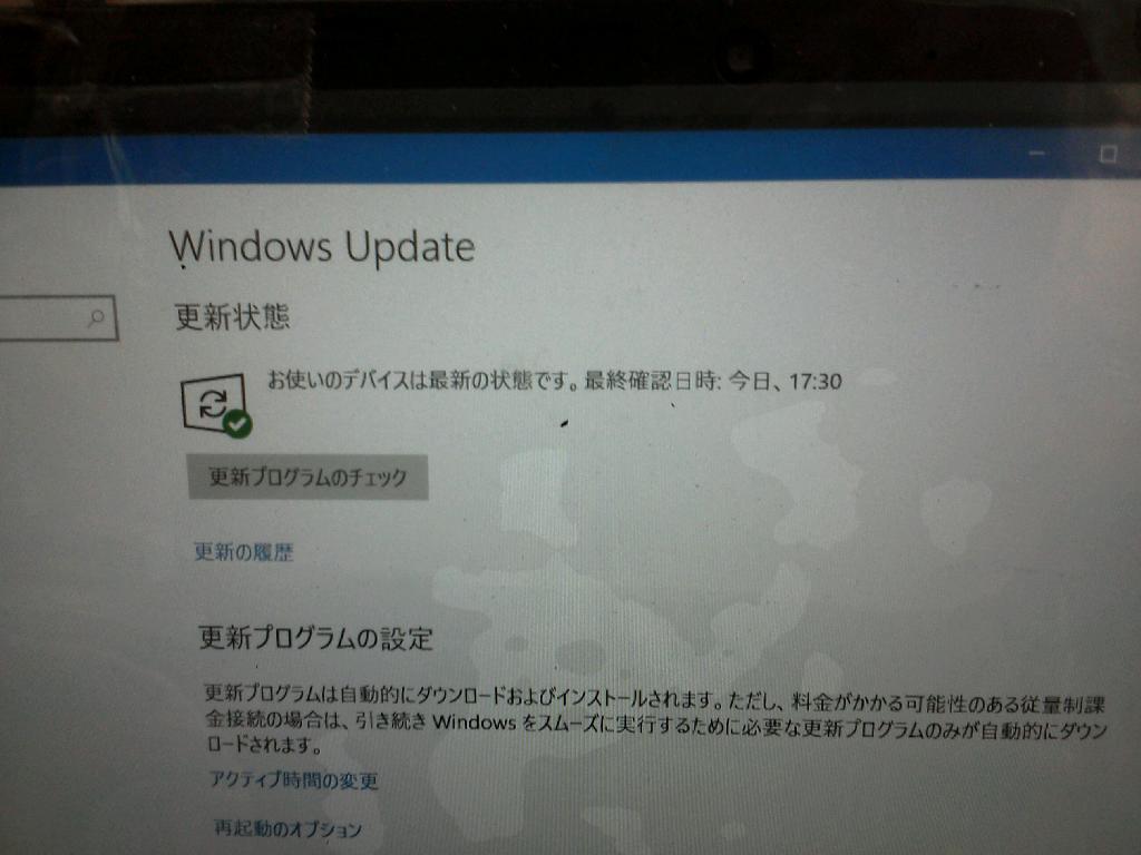 TOSHIBAPAZ85VG-BNAのHDD交換の写真68