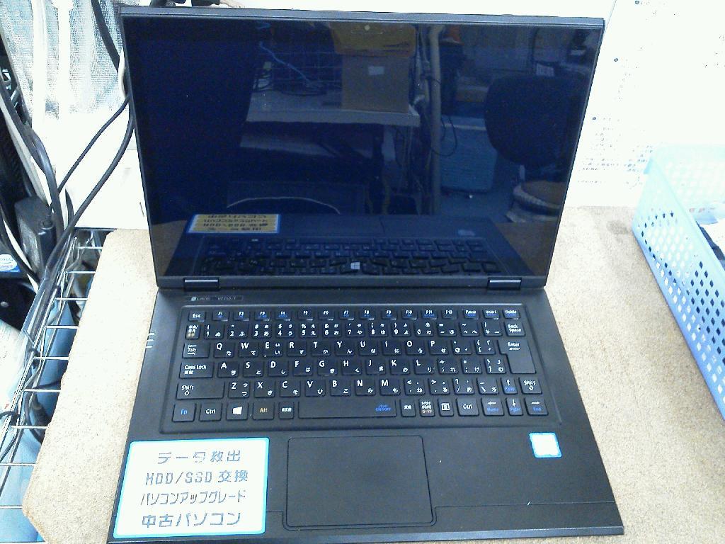 NECLAVIE PC-HZ750FABのデータ救出の写真74