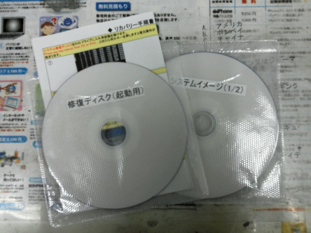 FUJITSUFMVA53JWPのHDD交換の写真75
