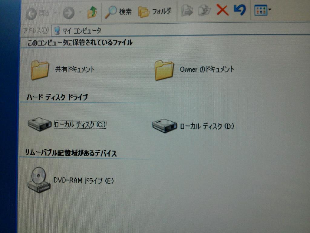NECPC-MJ29RAZ5Z2S9の修理の写真75