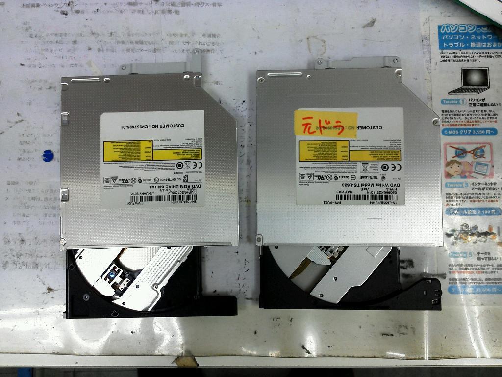 FUJITSUFMVA52ALPJの修理の写真75