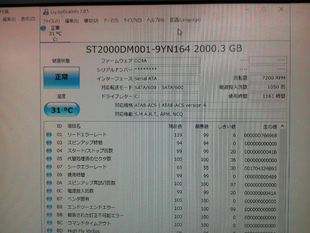 DELL XPS D03Mの修理の写真83
