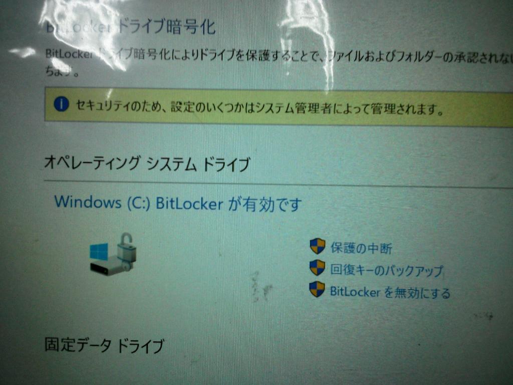LENOVOThinkpad Anniverary のSSD交換の写真0