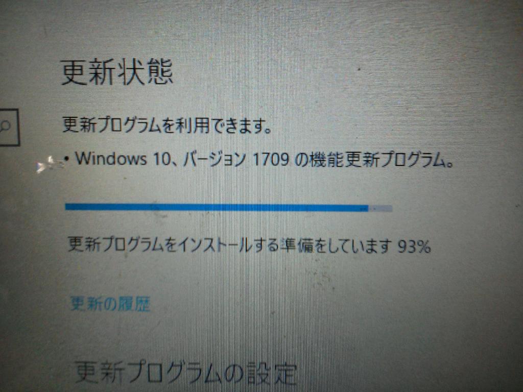 LENOVOideapad300の修理の写真0