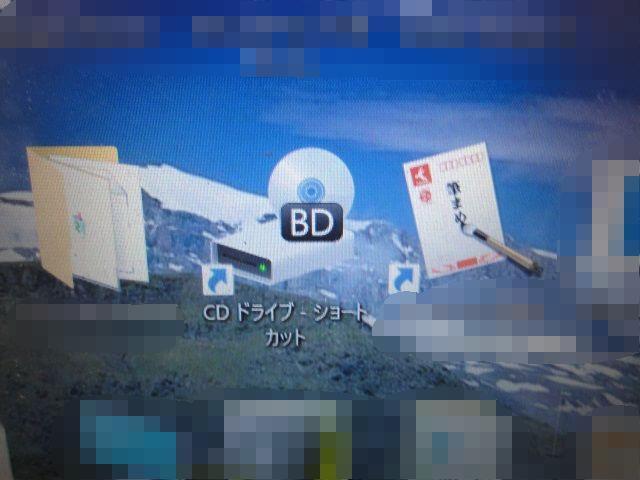 FUJITSULIFEBOOK NH77/EDの修理の写真78