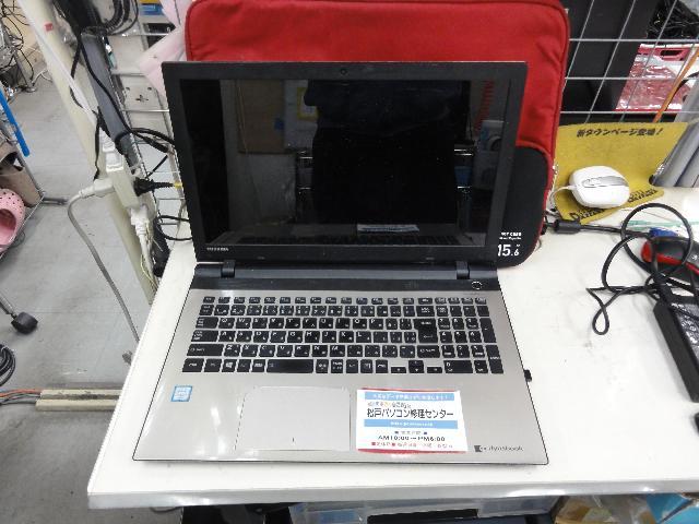 TOSHIBAPAZ85VG-BNAの修理の写真83