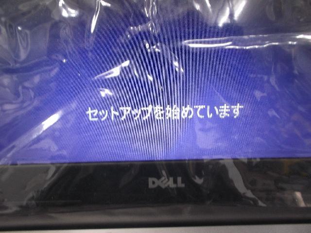 DELLInspiron15 5000SerieのHDD交換の写真0