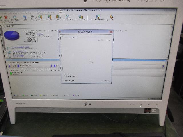 FUJITSUFMVE30KTWのHDD交換の写真81