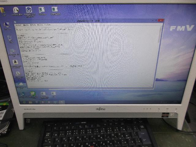FUJITSUFMVE30KTWのHDD交換の写真0