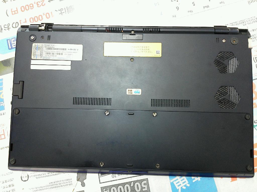 SONYVPCZ2の修理の写真0