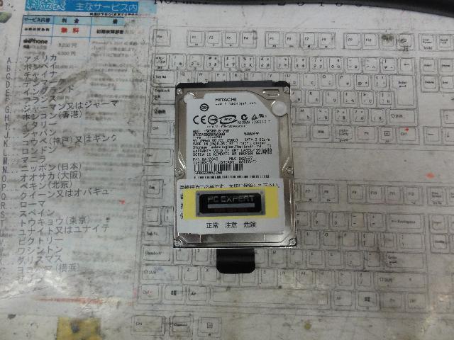 TOSHIBAdynabook EX/23LWHの修理の写真81