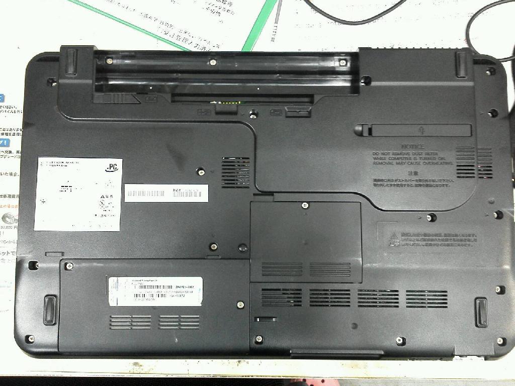 FUJITSULIFEBOOK AH54/Hの修理の写真0