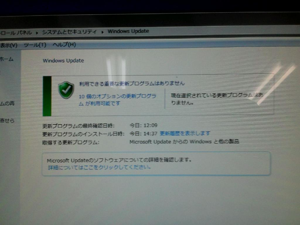 SONYvgc-js73fbのHDD交換の写真0