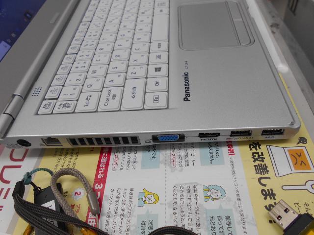 PANASONICCF-LX4EDMCSの修理の写真0