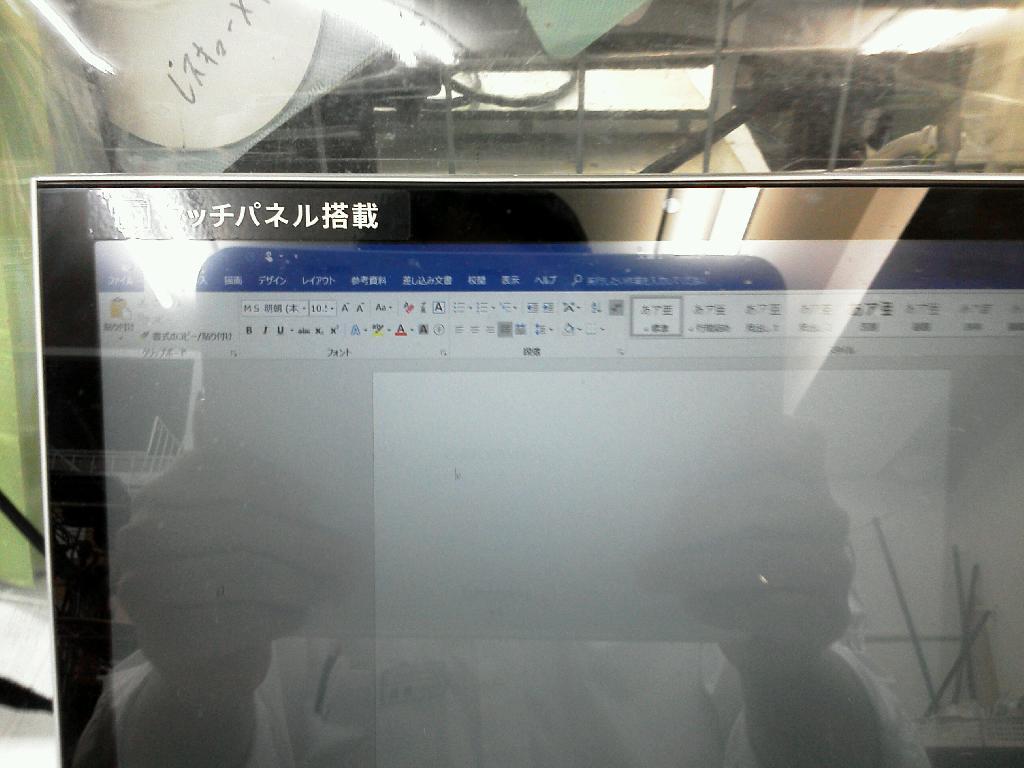 SONYSVP112A1CNのSSD交換の写真0