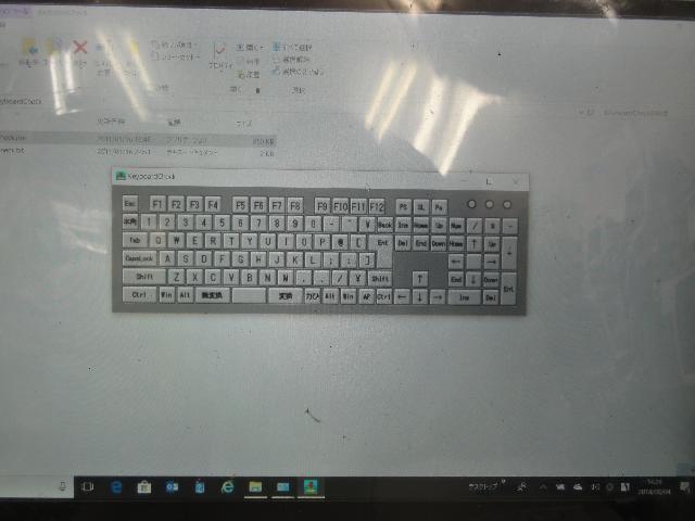 PANASONICCF-MX3JEGJRのSSD交換の写真0