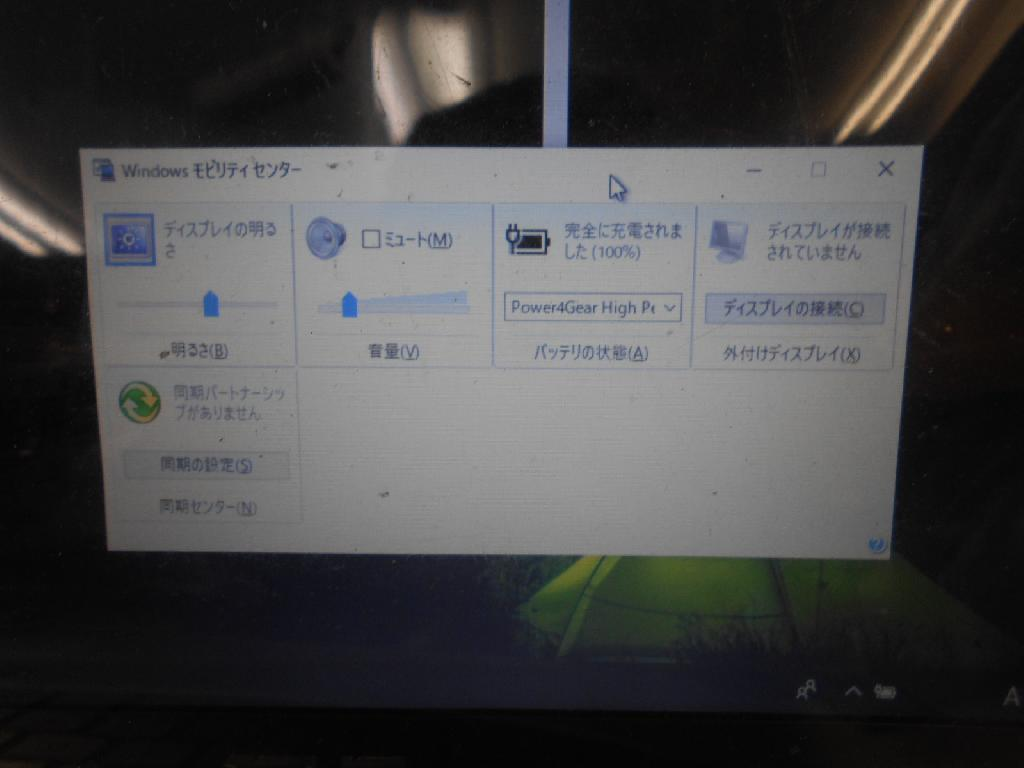 ASUSUX21Eの修理の写真0