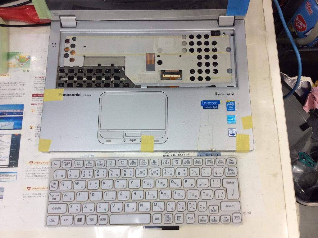 PANASONICCF-MX3VEWBRの修理の写真0