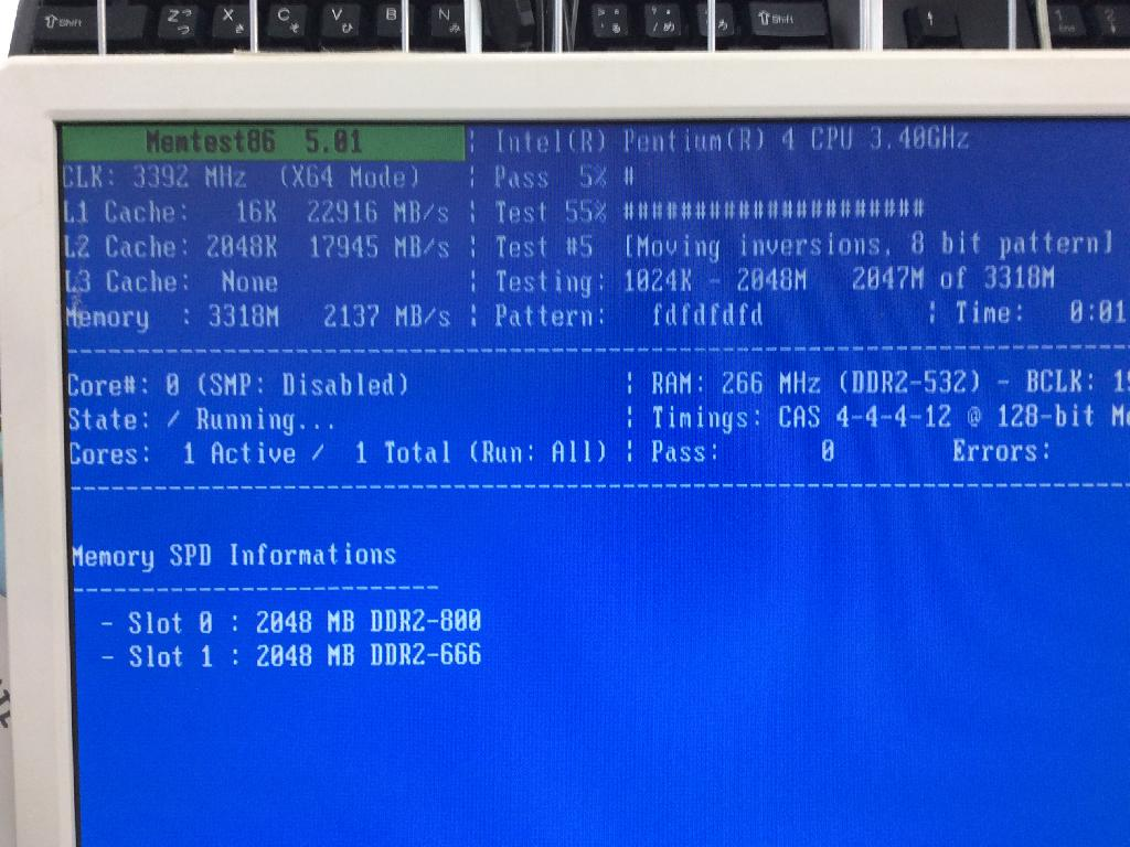 HITACHIFLORA 330WのHDD交換の写真