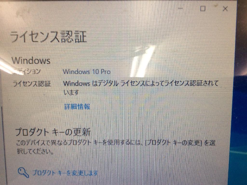 FUJITSUFMVA42DRのPC販売の写真0