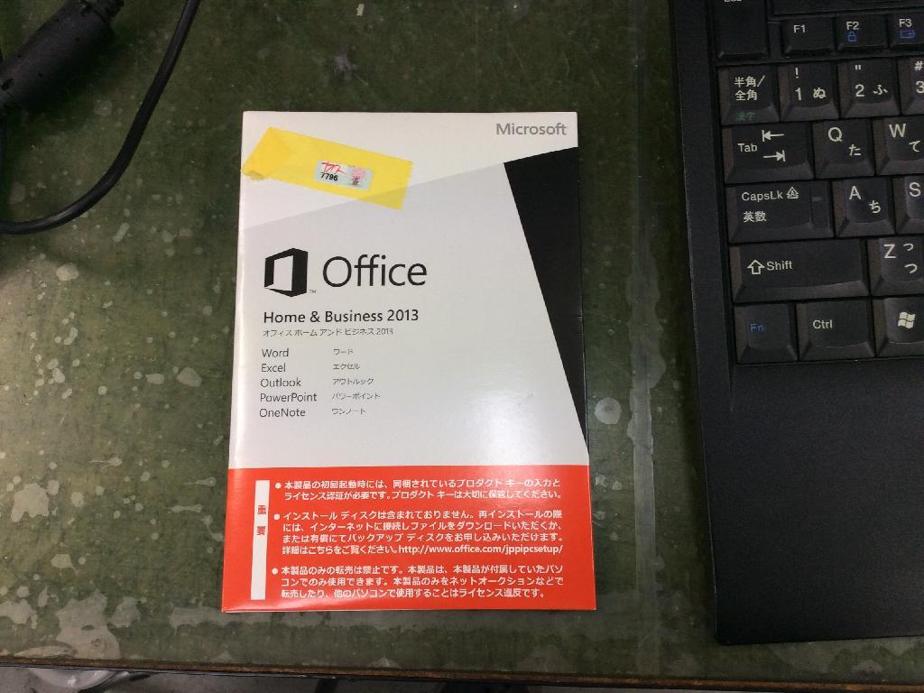 TOSHIBAREGZA D713/T3KBのHDD交換の写真0