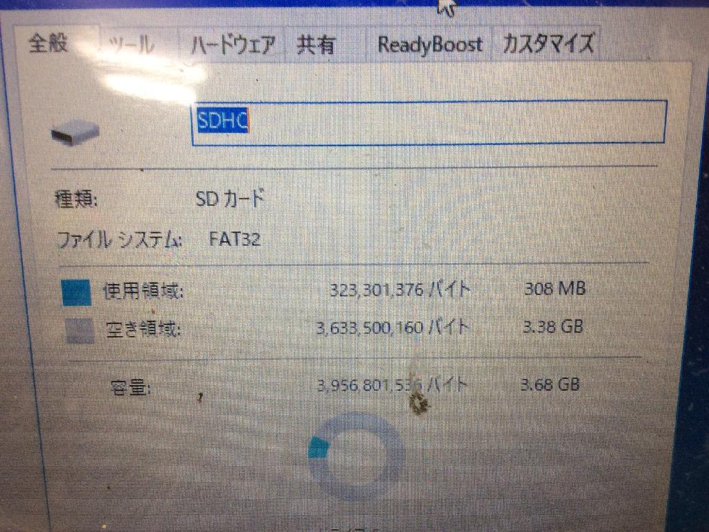 その他E732ZA12BのPC販売の写真0