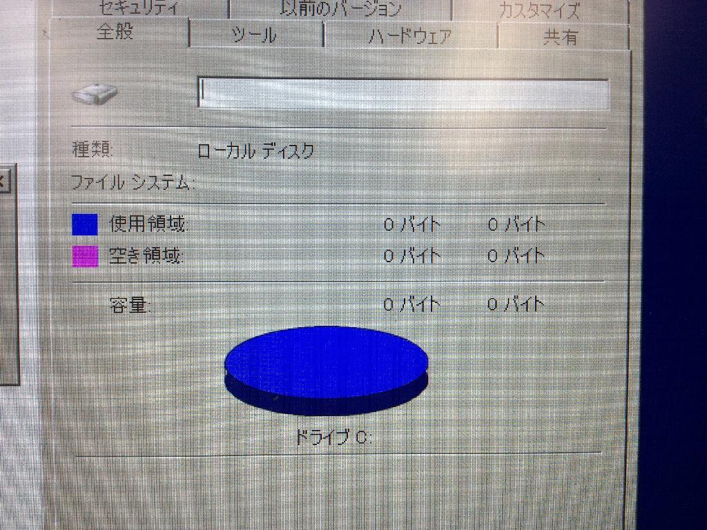 PANASONICCF-SZ5HMDKSの修理の写真0