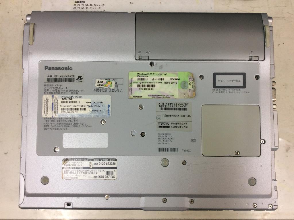 PANASONICCF-W4HW8AXRの修理の写真0