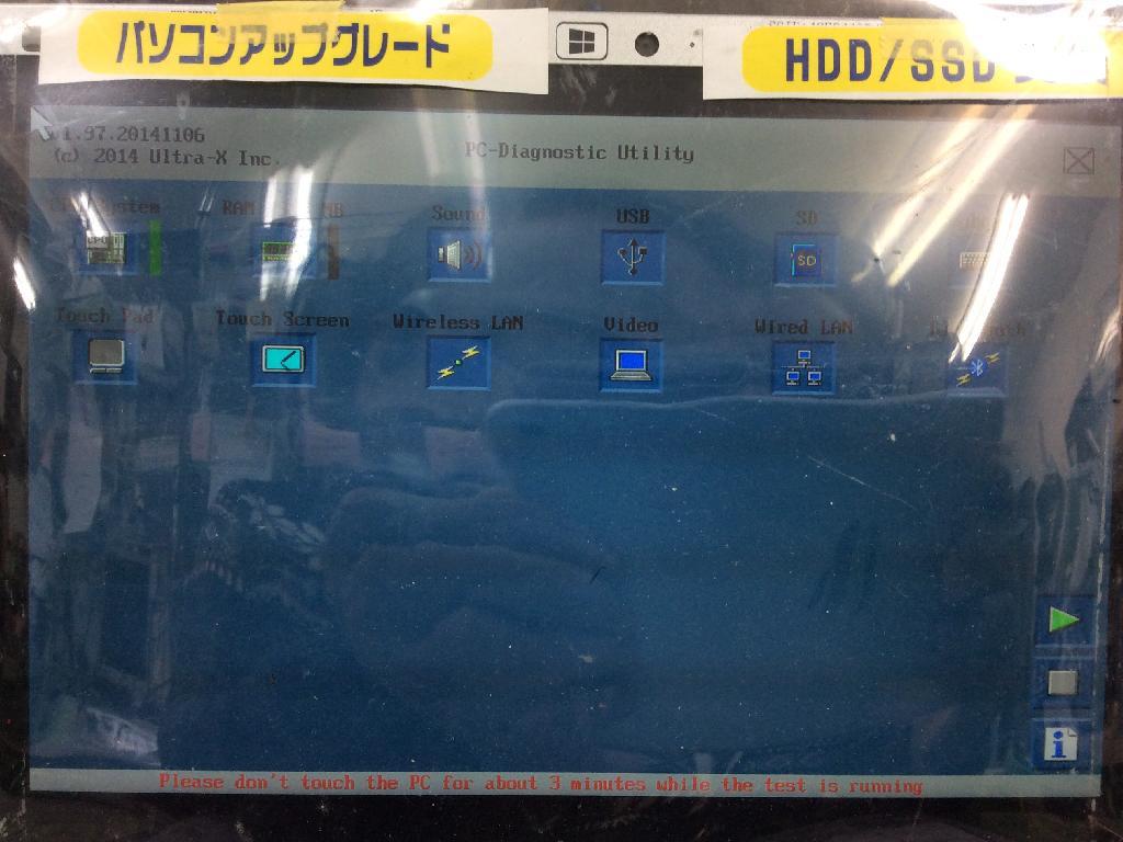 PANASONICCF-RZ5WDLQRのSSD交換の写真0