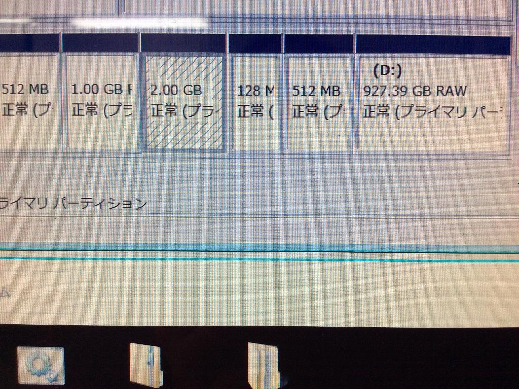 NASのデータ救出の写真0