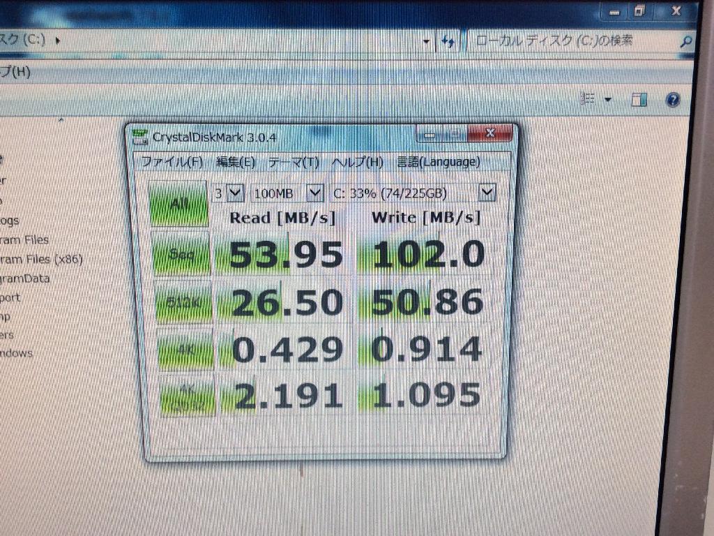 NECPC-MK34LEZNGのHDD交換の写真0