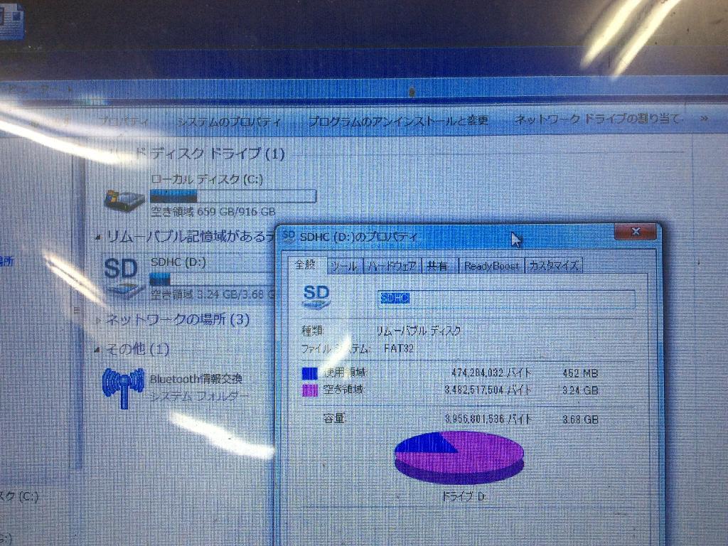 PANASONICCF-SX1HEMDPの修理の写真0
