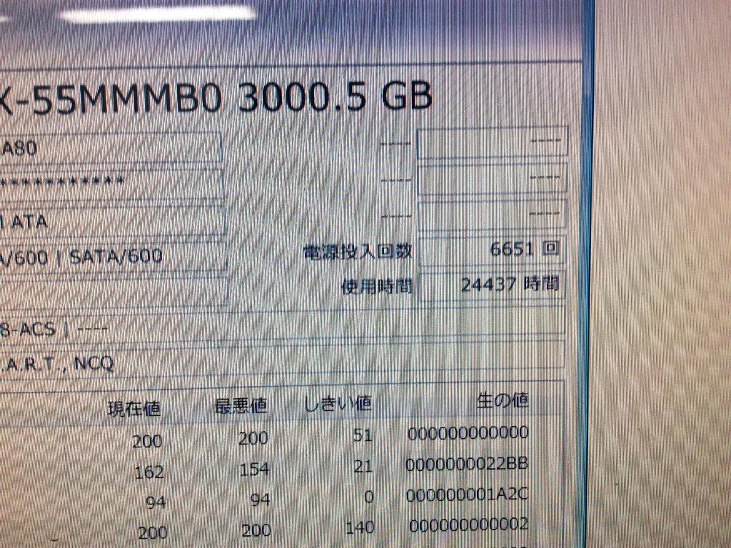 SONYVAIO SLV24128CJBのPC販売の写真0