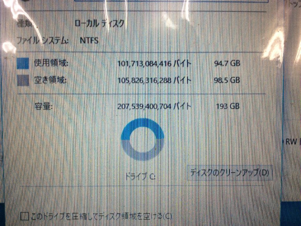 DELLLatitude E6320のSSD交換の写真0