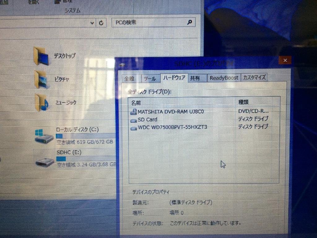 SONYSVE141L11Nの修理の写真0