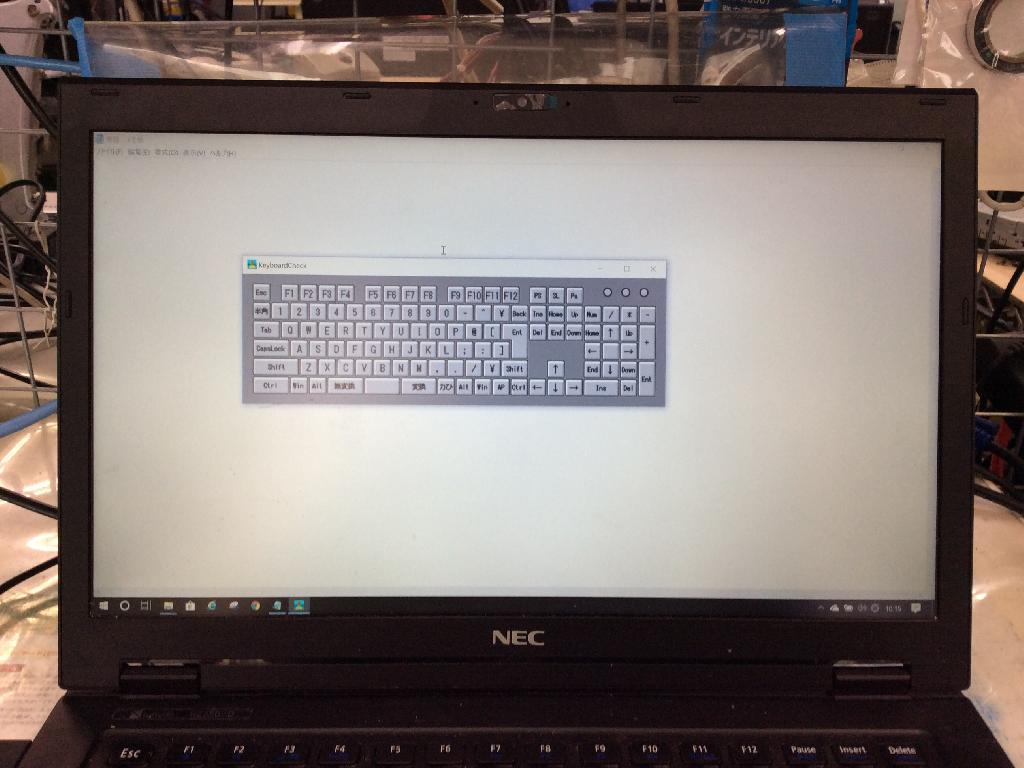 NECHZ550/Dの修理の写真0