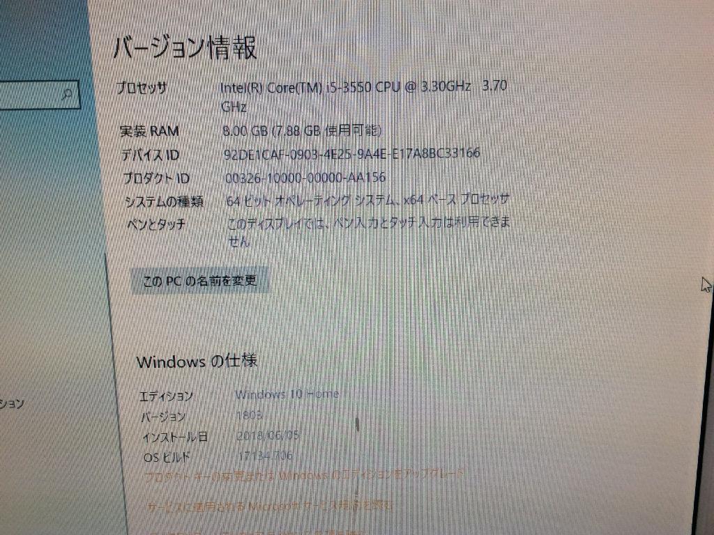 その他自作PC デスクトップの修理の写真0