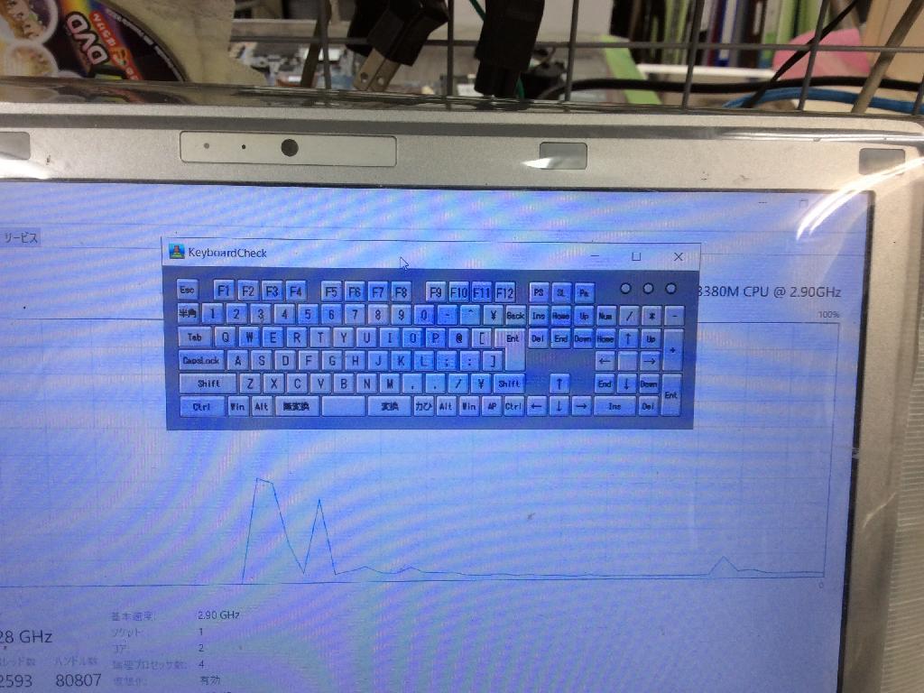 PANASONICCF-SX2CEFBPのSSD交換の写真0