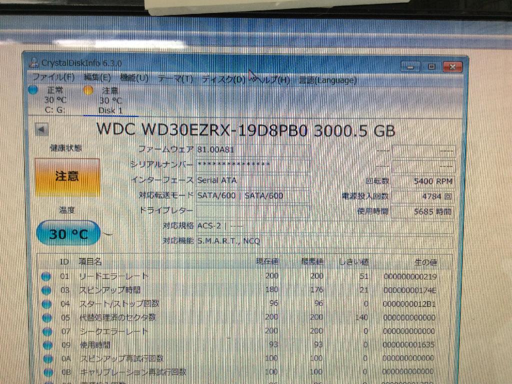 NECPC-VN770SSRのHDD交換の写真0