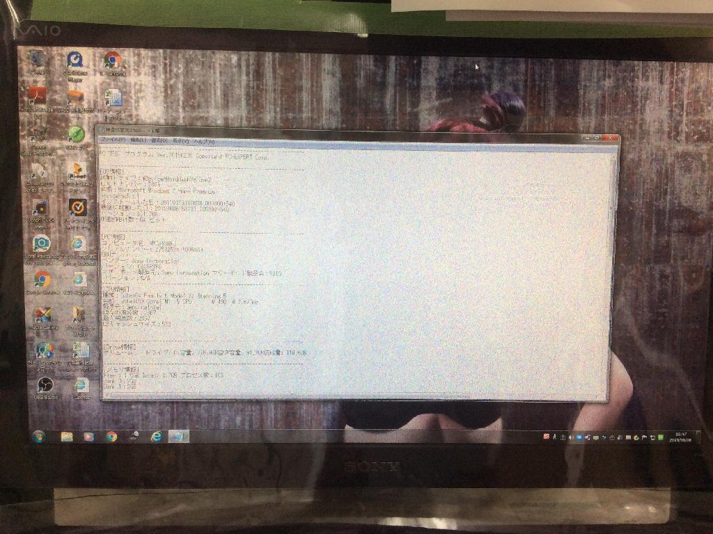 SONYVPCJ138FJのSSD交換の写真0