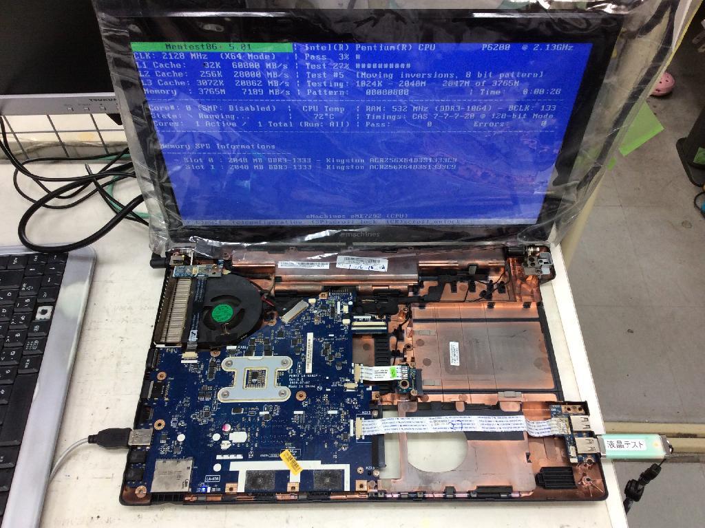 ACERE729Z-N24C/Fの修理の写真0