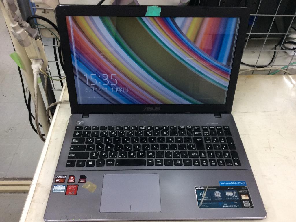 ASUSX550Zの修理の写真0