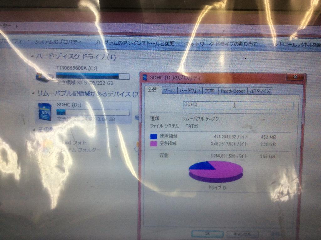 TOSHIBAdynabook R732/36FBのSSD交換の写真0