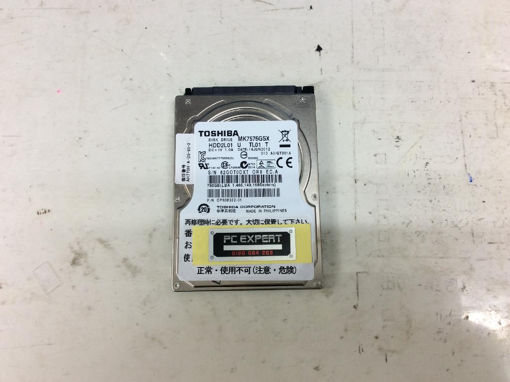 FUJITSULIFEBOOK AH56/Hのデータ救出の写真0
