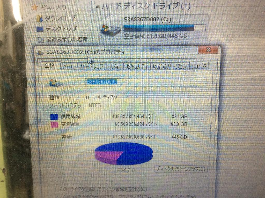 TOSHIBAdynabook Qosmio T550/T4BBのSSD交換の写真0