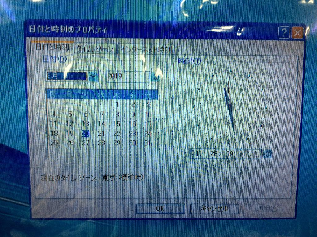 SONY VGN-SZ94PSのSSD交換の写真0