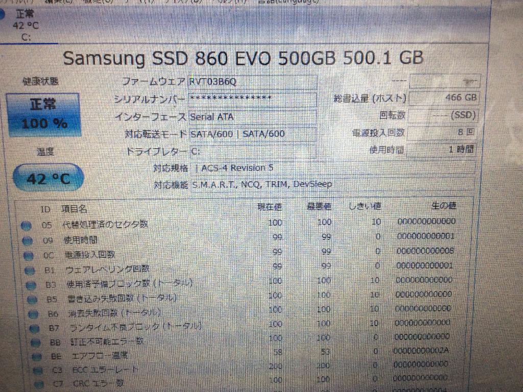 TOSHIBASatelite B35/RのSSD交換の写真0