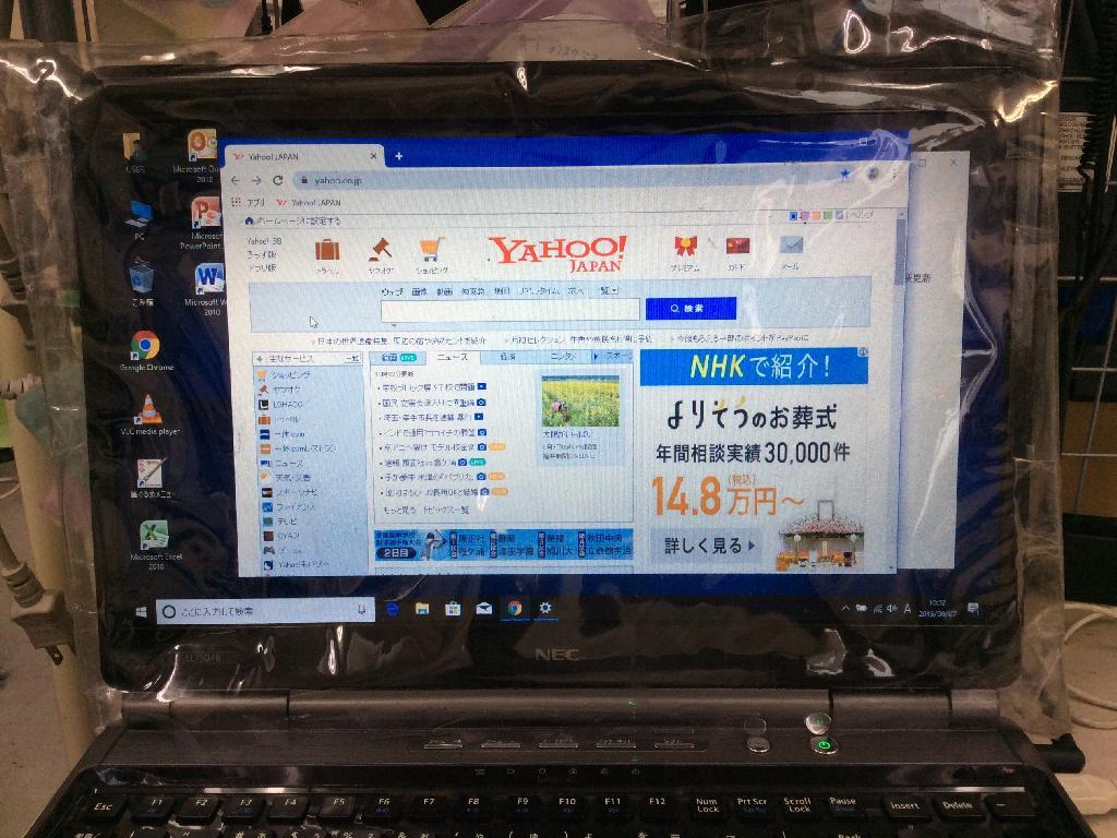 NECPC-LL750BS1YBのSSD交換の写真0