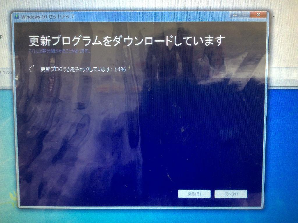 FUJITSULIFEBOOK NH77/ED FのSSD交換の写真0