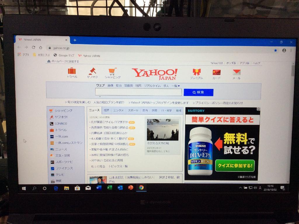 SONYVPCS129FJのPC販売の写真0